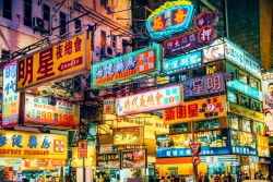 Hong Kong hosts the latest Asia-Pacific Family Office Conference on 25-26 October, 2017