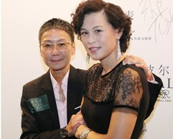 Gigi Chao, right, with her partner of nine years Sean Eav